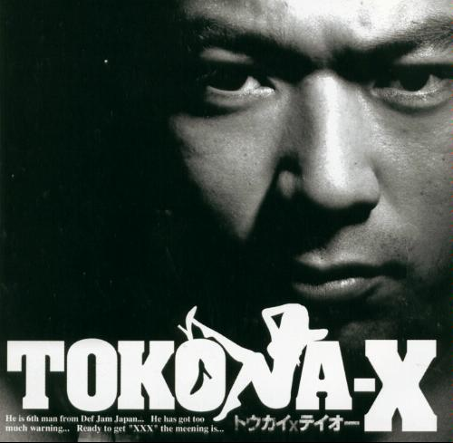 Tokona-X